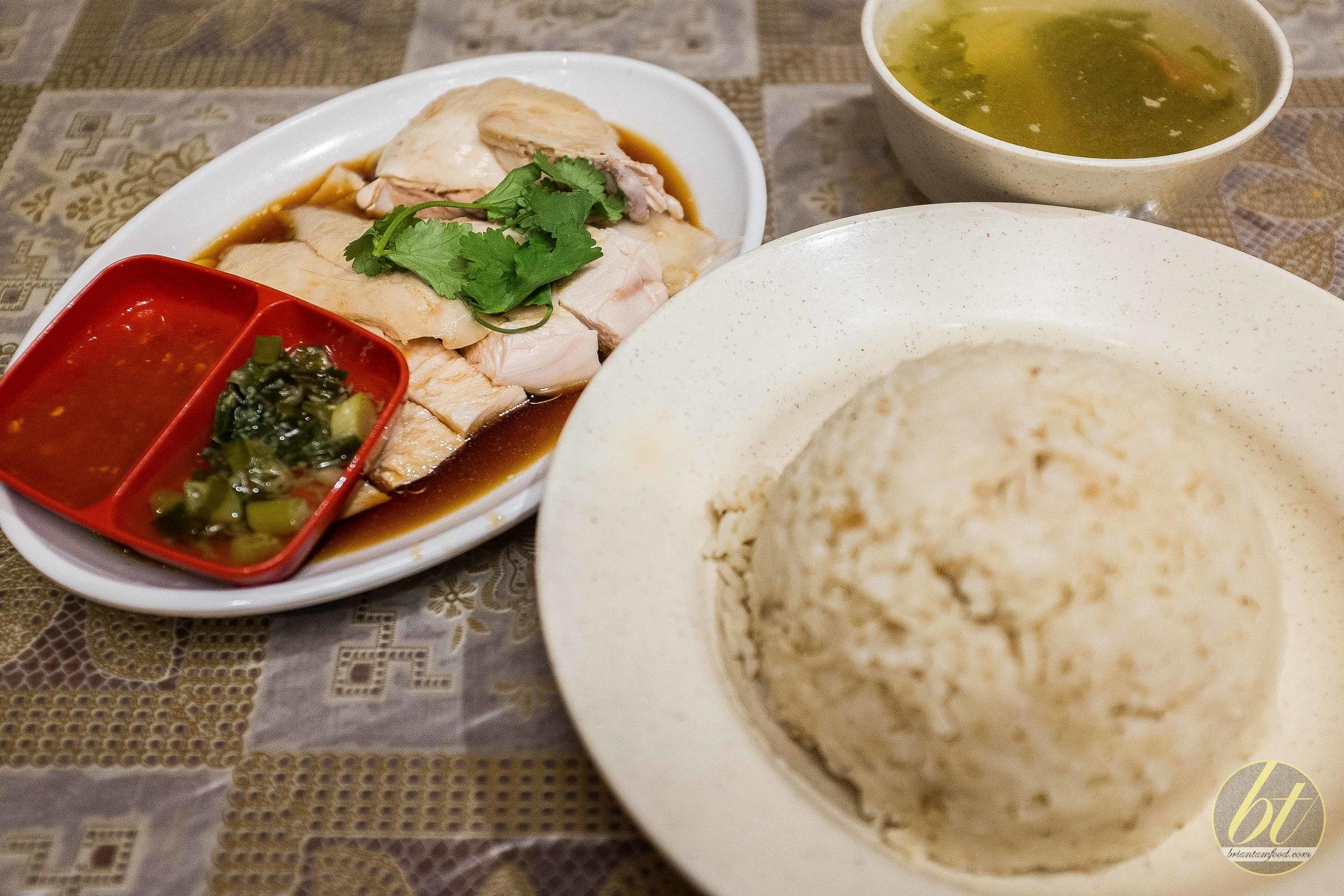 Albee's Malaysian Kitchen Campsie Hainan Chicken Rice