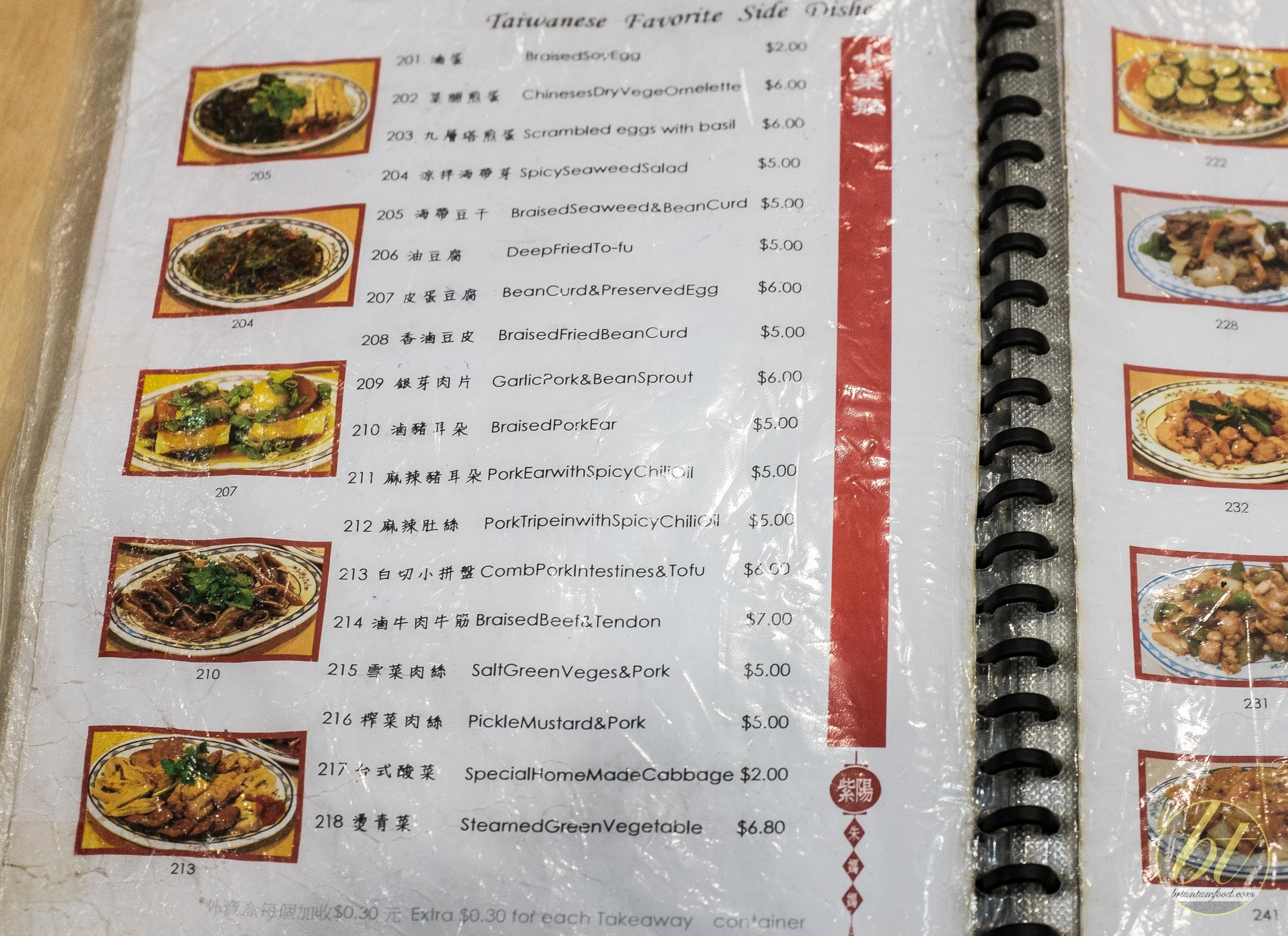 Mother Chu's Taiwanese Haymarket menu