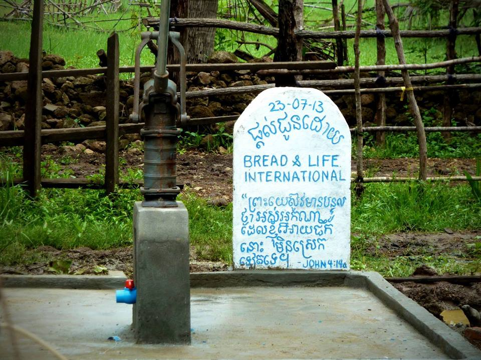 water pump tropeang village.jpg