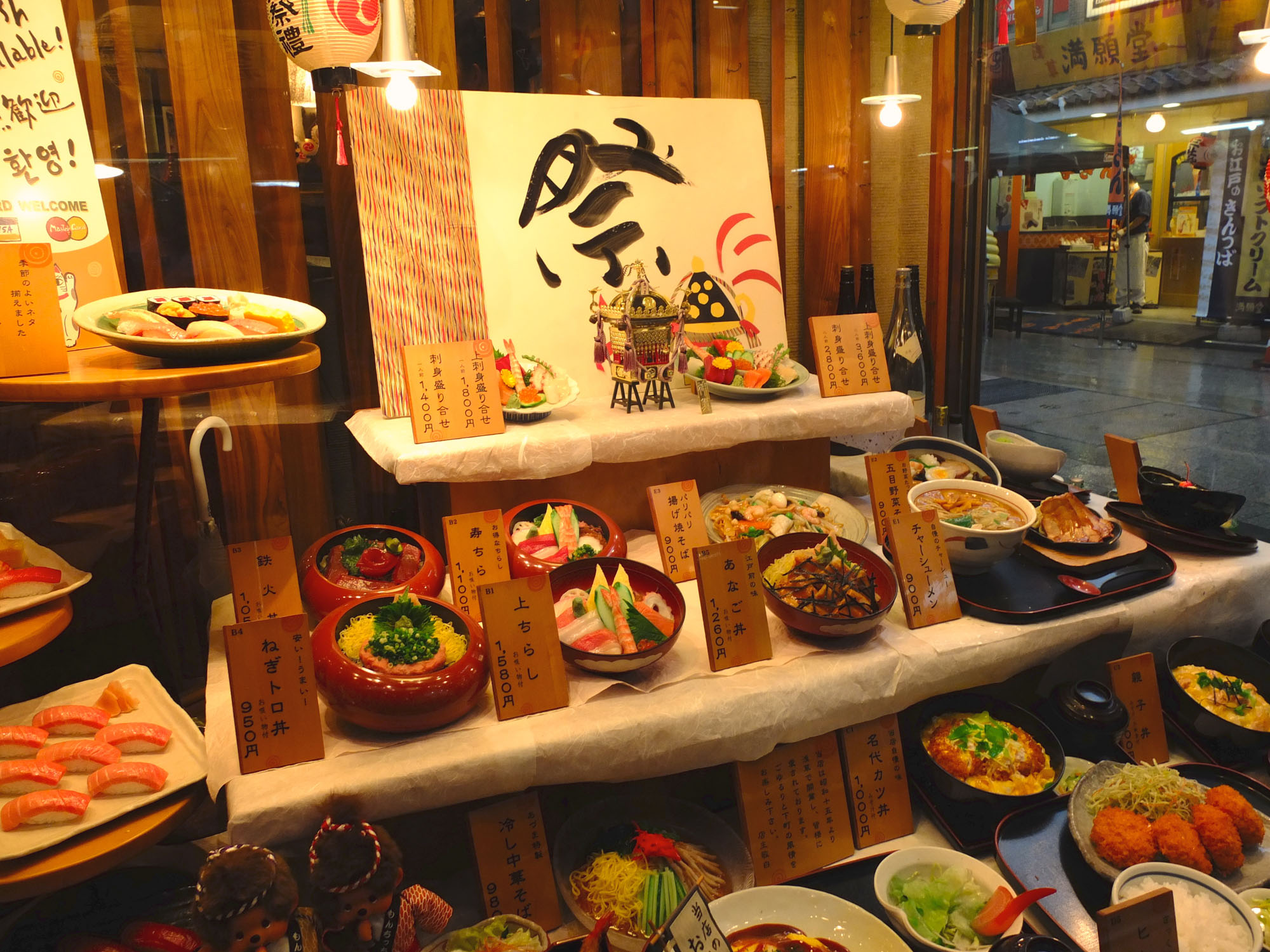 A lot of food places have these great plastic food displays.   Sampuru  ( サンプル)