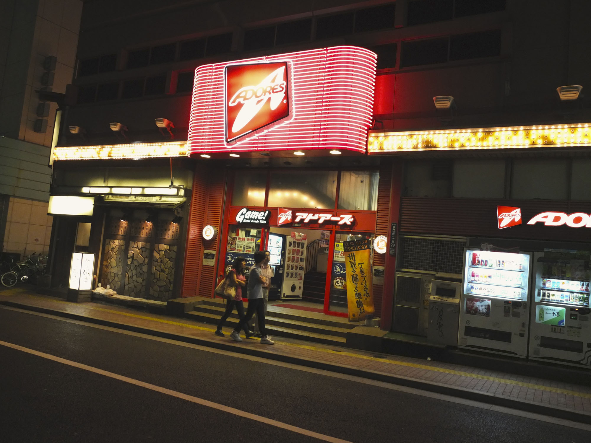 There are so many different places to keep yourself busy in Tokyo. Tons of places to play a variety of games.