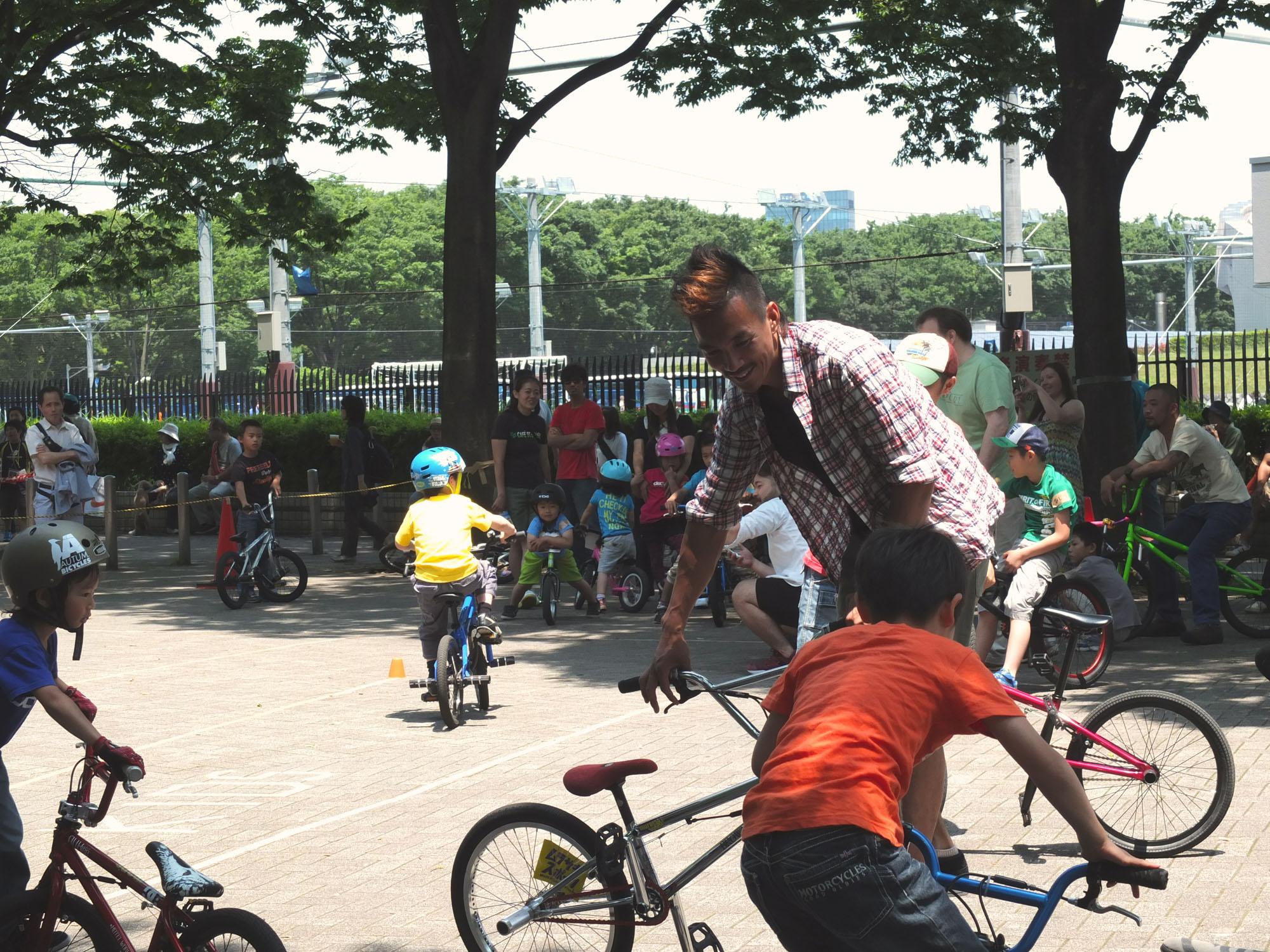 BMX riding school.