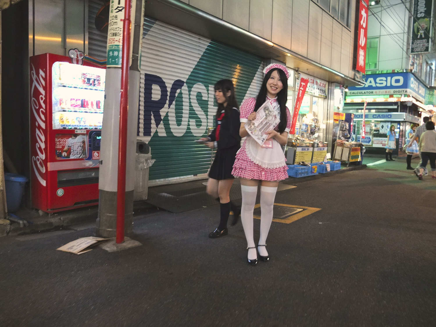 Akihabara  (秋葉原). A location very popular to those who love anime, manga and video games. Many maids will try to get you to go to their maid cafe.