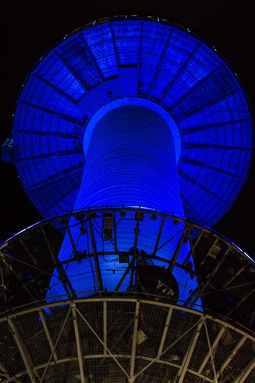 N Seoul Tower from below