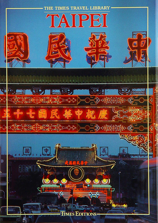 Taipei.jpg