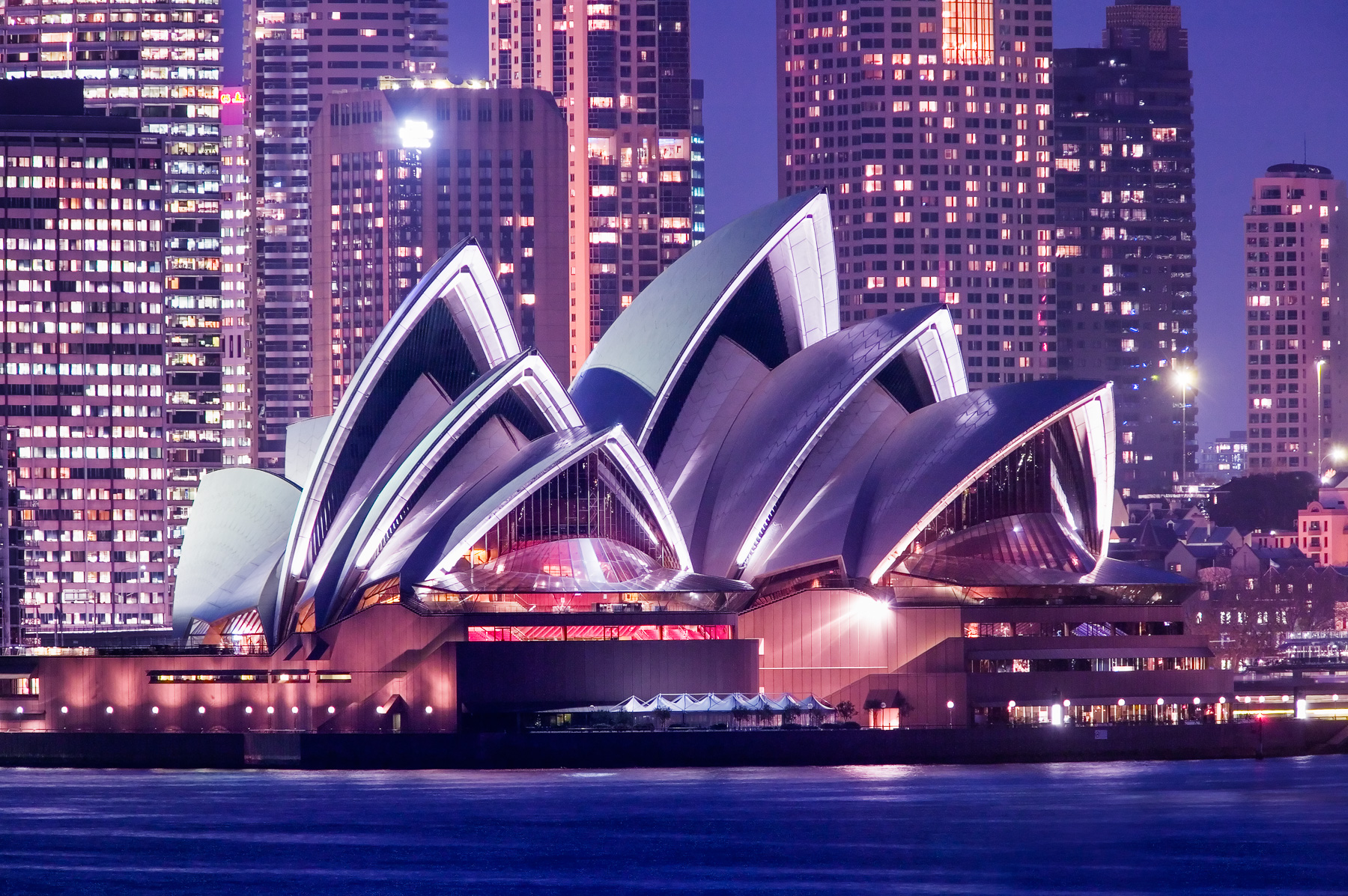The Sydney Opera House at twilight.