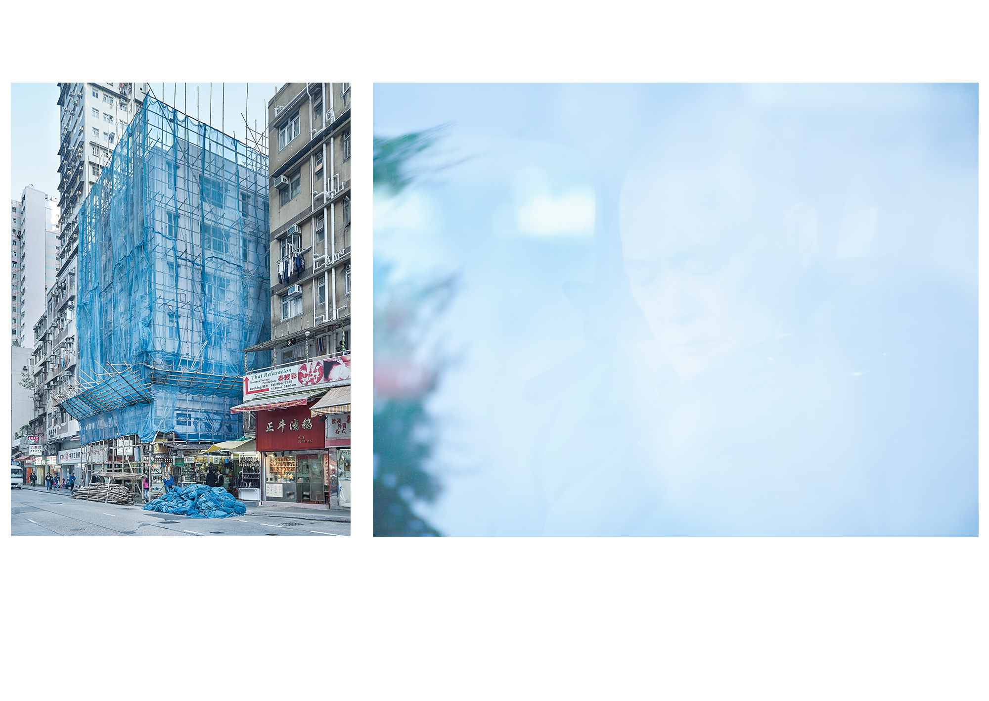Hong Kong Stillness 1 + 2, 2015, Epson Photo Matt on dibond, oak frame, 45cmx60cm and 80cmx60cm, edition 1/7 + 1 AP