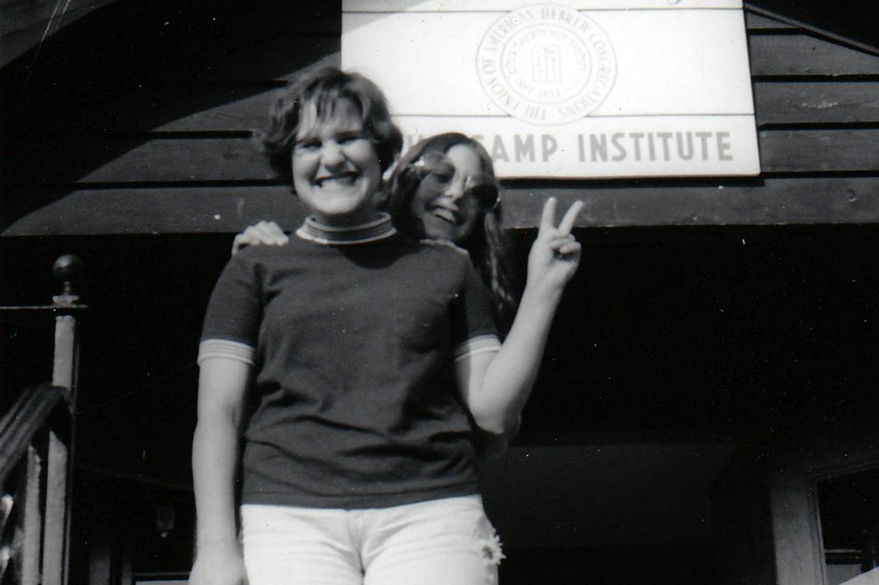 Kutz Camp, ca 1969