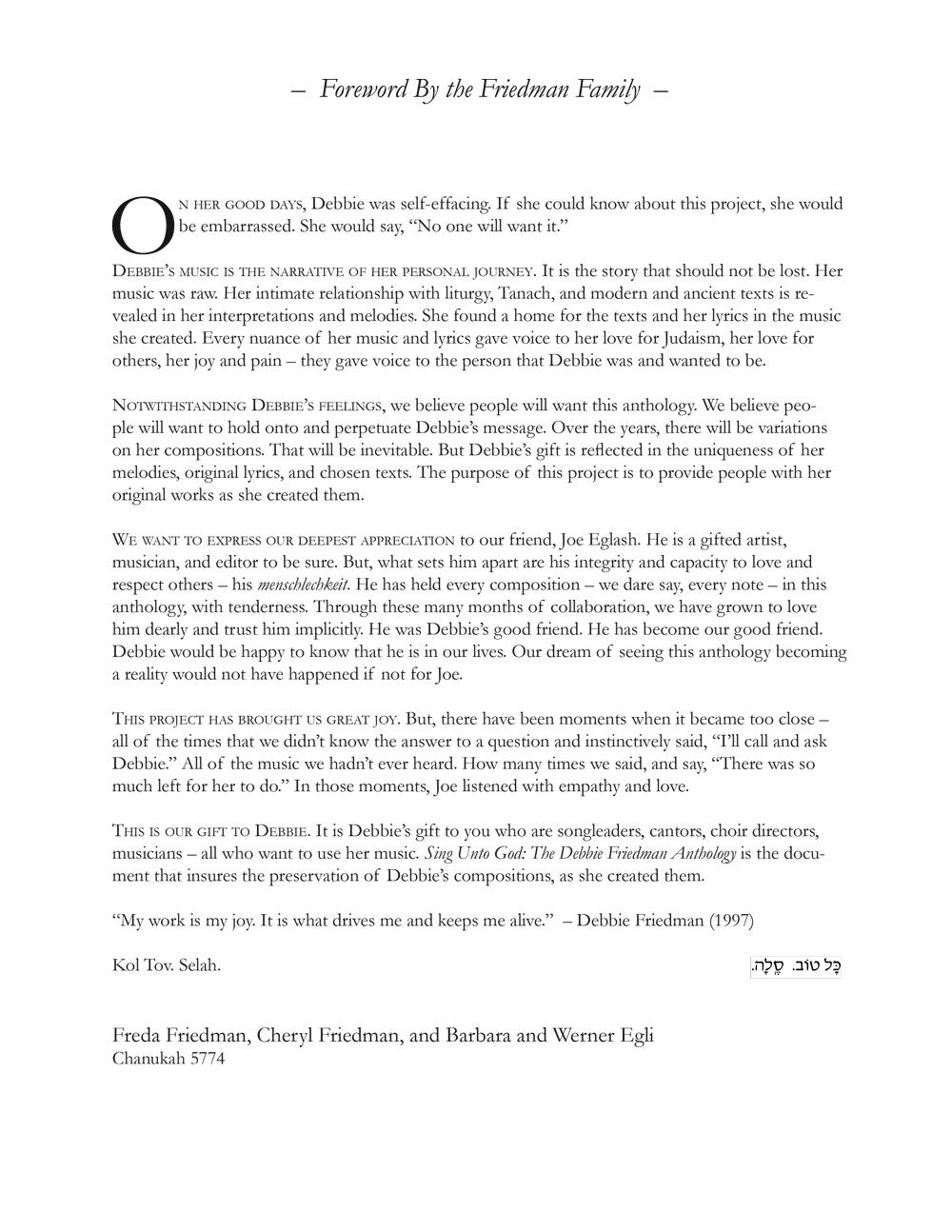 Sing-Unto-God-guts-Forewords1.jpg