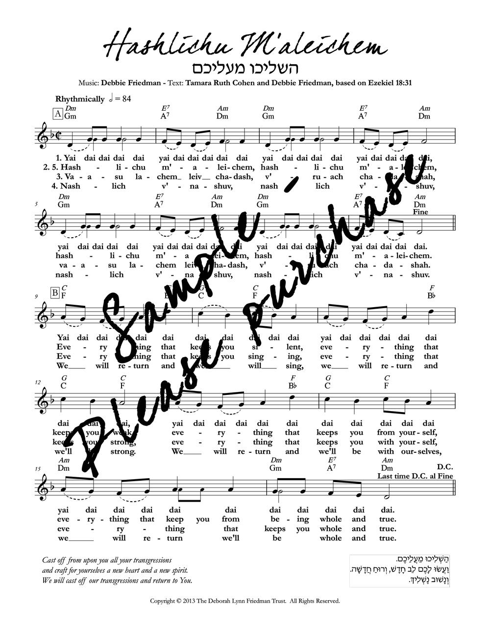 Sing-Unto-God-guts-music.jpg