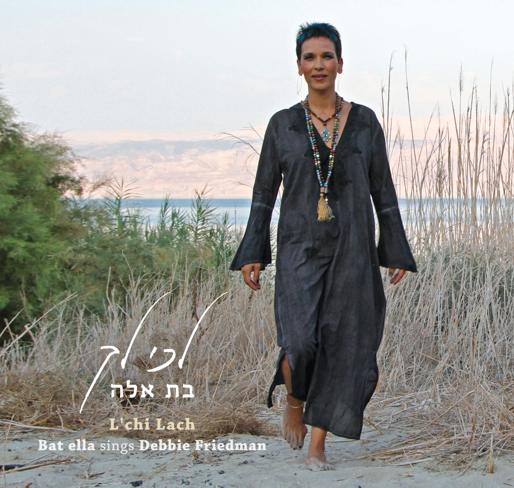 L'CHI LACH contains all-Hebrew versions of the songs of Debbie Friedman.