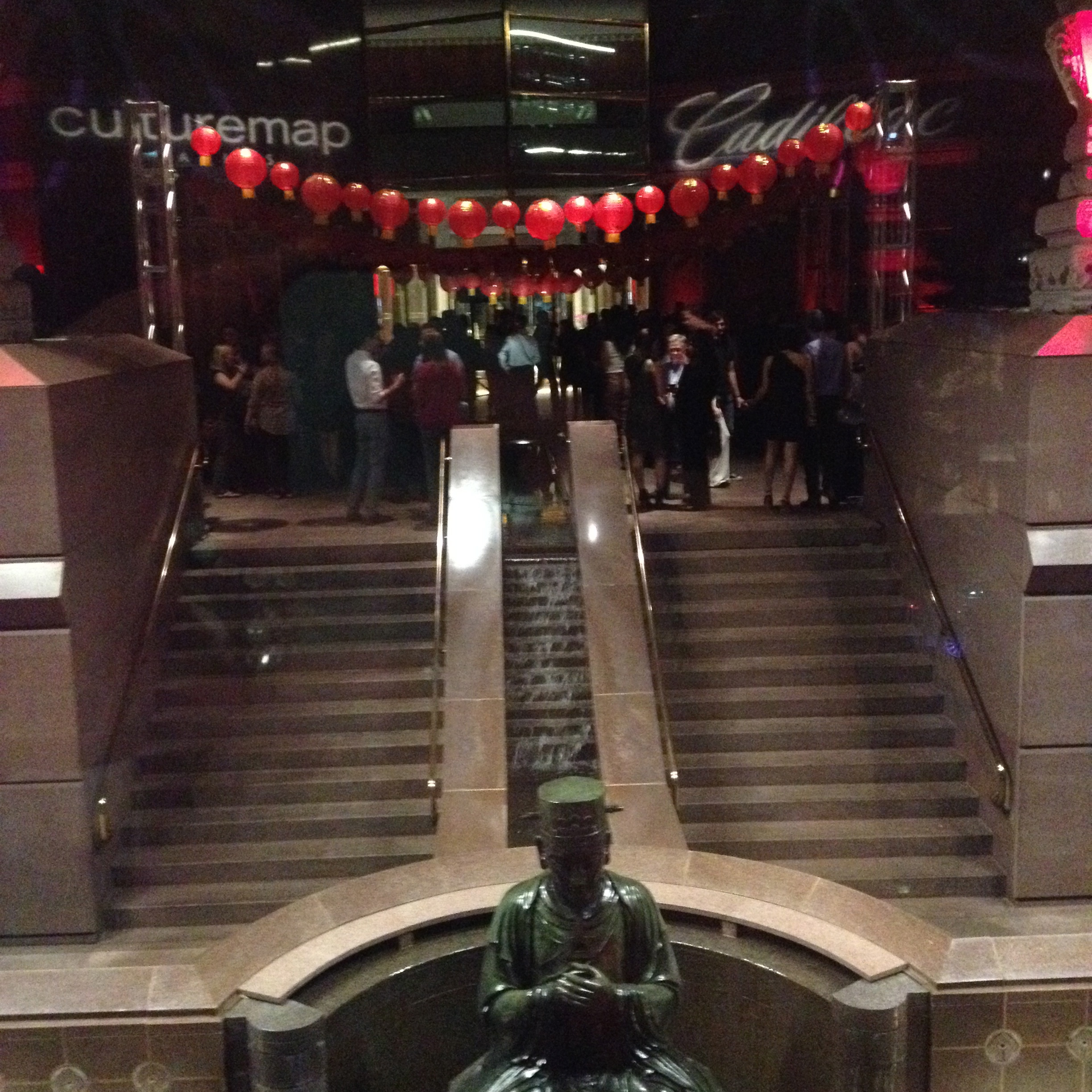 View of the entrance into the party at the Crow Museum.