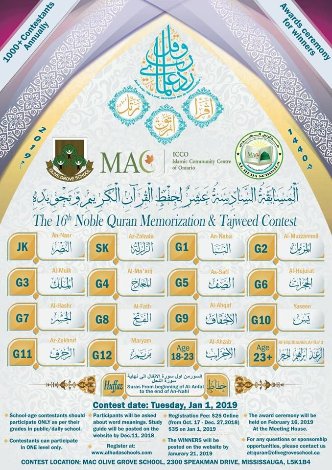 The 16th Noble Quran Memorization & Tajweed Contest - Register NOW ! Click HereDate:Tuesday January 1stVenue: MAC Olive Groove School