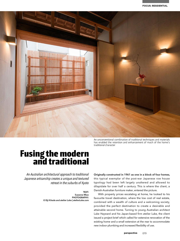 2016.12_Perspective_Ichijoji House-1.jpg