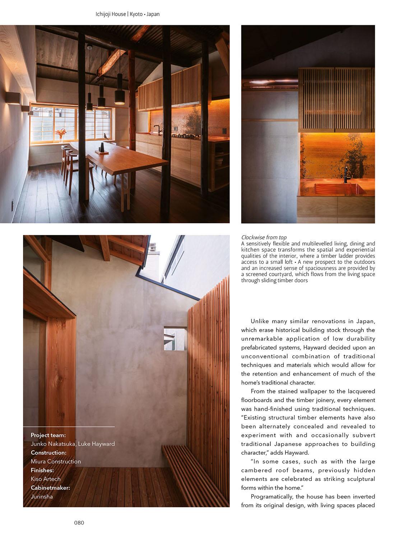 2016.12_Perspective_Ichijoji House-2.jpg