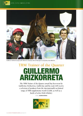 Guillermo-arizkorreta.jpg