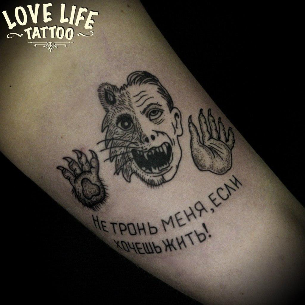 татуировка тюремная