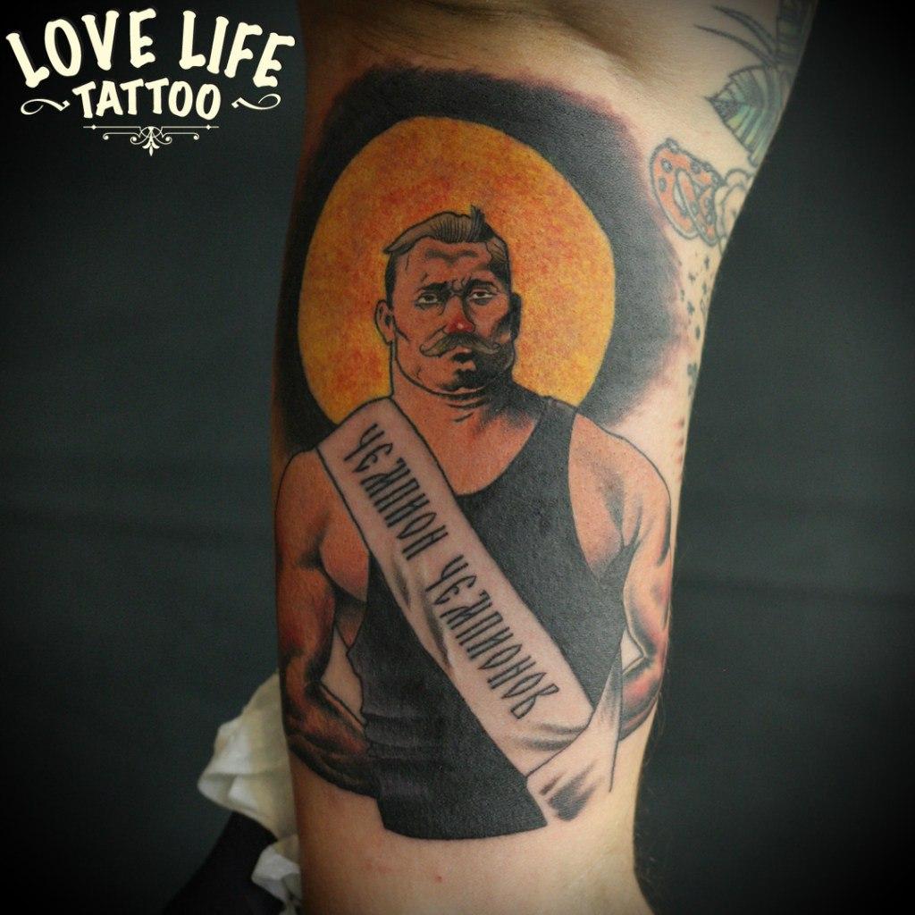 татуировка Ивана Поддубного