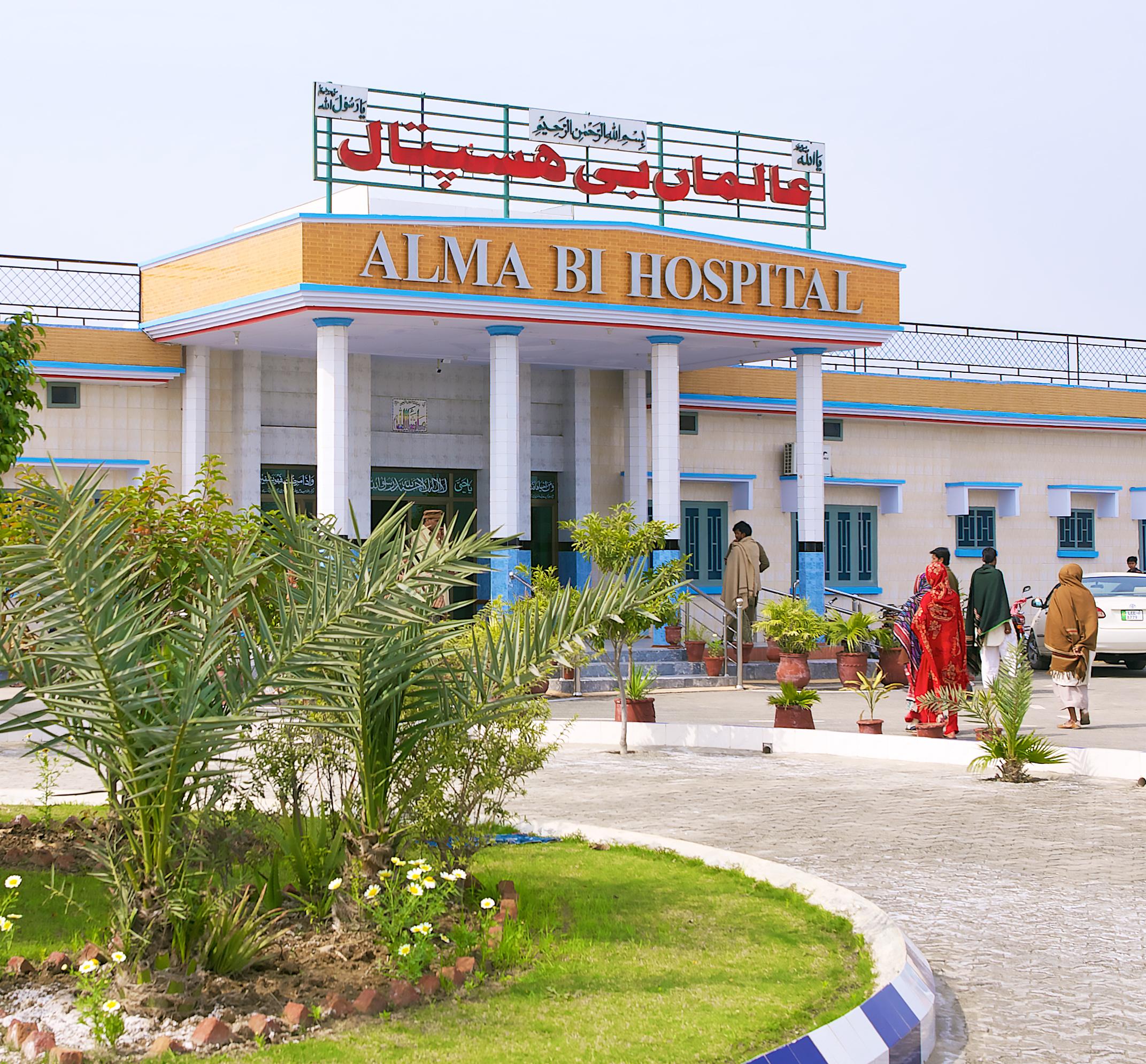 Hospital Front Image