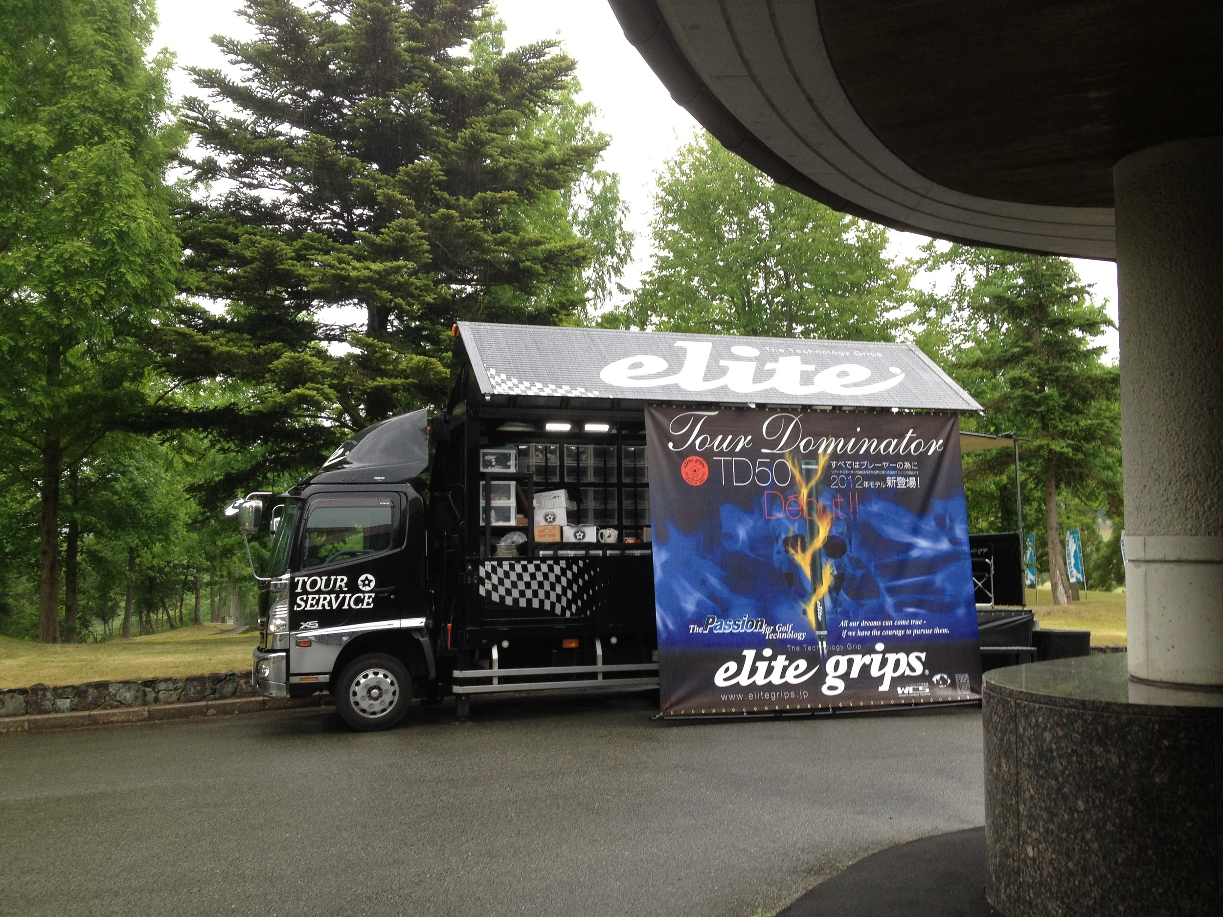 Elite's Tour van @ Joyx Tourney