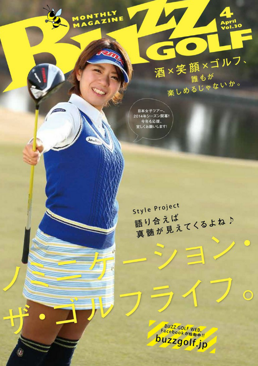 BUZZ exclusive coverage of Jumbo Ozaki's putter designer's meeting with Kronos Golf