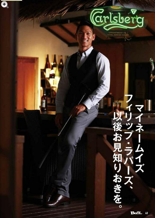 Buzz Golf Magazine