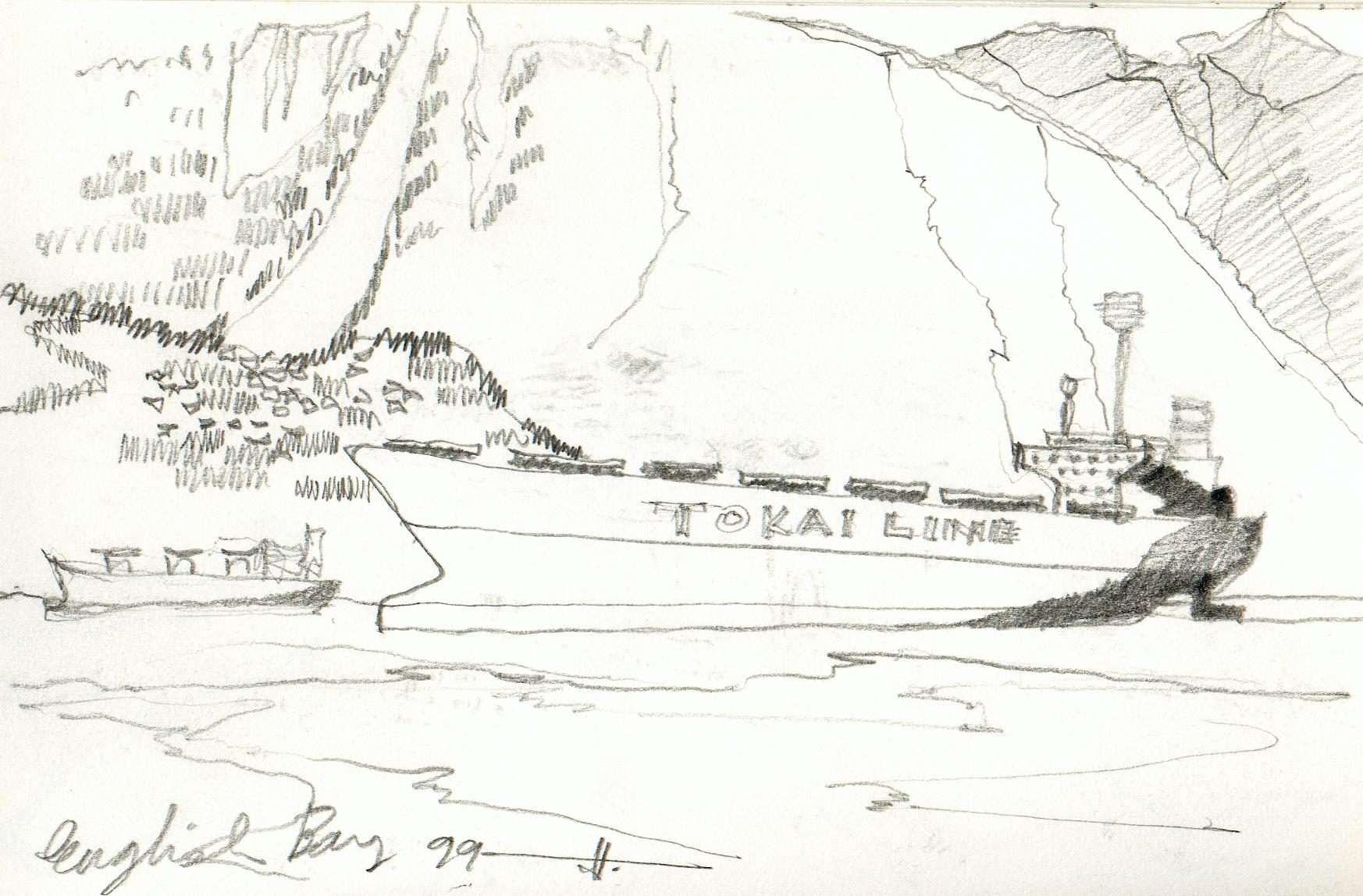 Tanker, English Bay  Vancouver, BC 1999