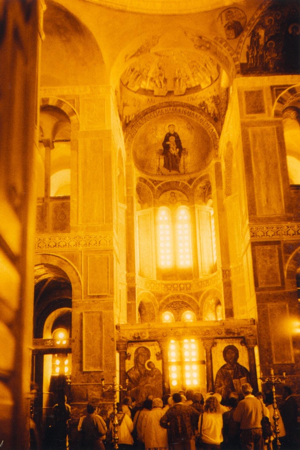 Byzantine Church, Osios Lukas, Greece VHS 1988