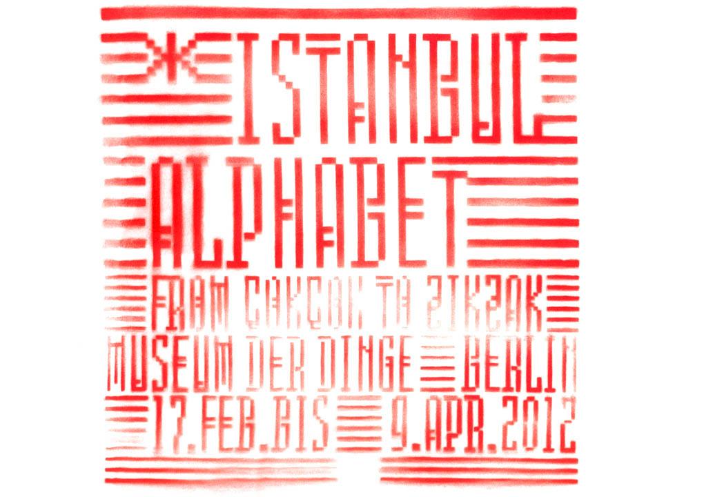 Istanbul_Alphabet_graffity_1020.jpg