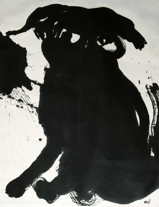 動物系列 - 黑狗 Animal Series - Black Dog 200x145cm 2005 水墨‧宣紙  Chinese ink on rice paper.jpg