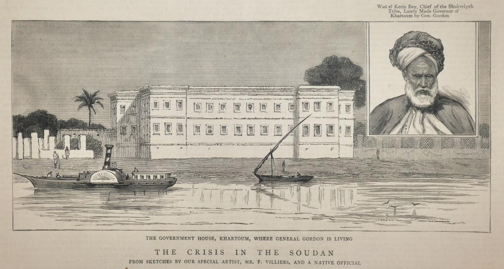 Thisengraving from  The Graphic  of 3 May 1884gives a rare image of Government House, Khartoum - the Governor's Palace - as it looked during Gordon's occupation, including the entrance compound to the left and the muddy foreshore of the Nile at low water. The palace was used by the Mahdist forces during their years of occupation following the death of Gordon, and after the British reconquest in 1898 was demolished and replaced with a more lavish building.