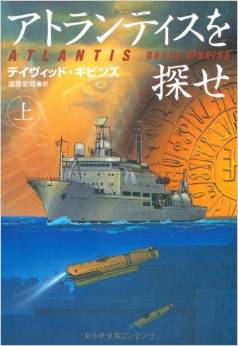 Japanese second cover