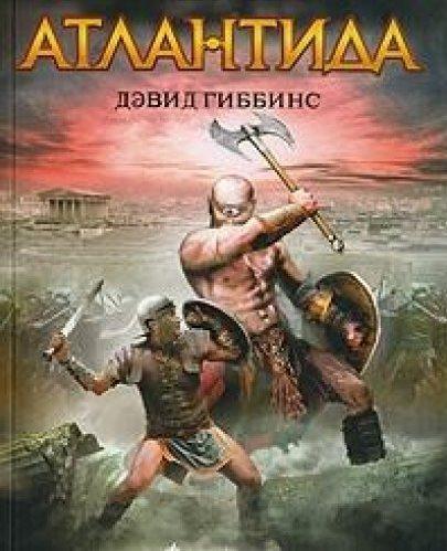 Russian paperback