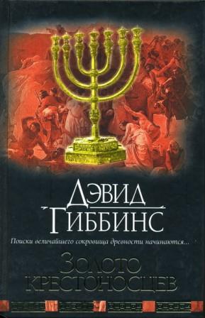 Russian ebook