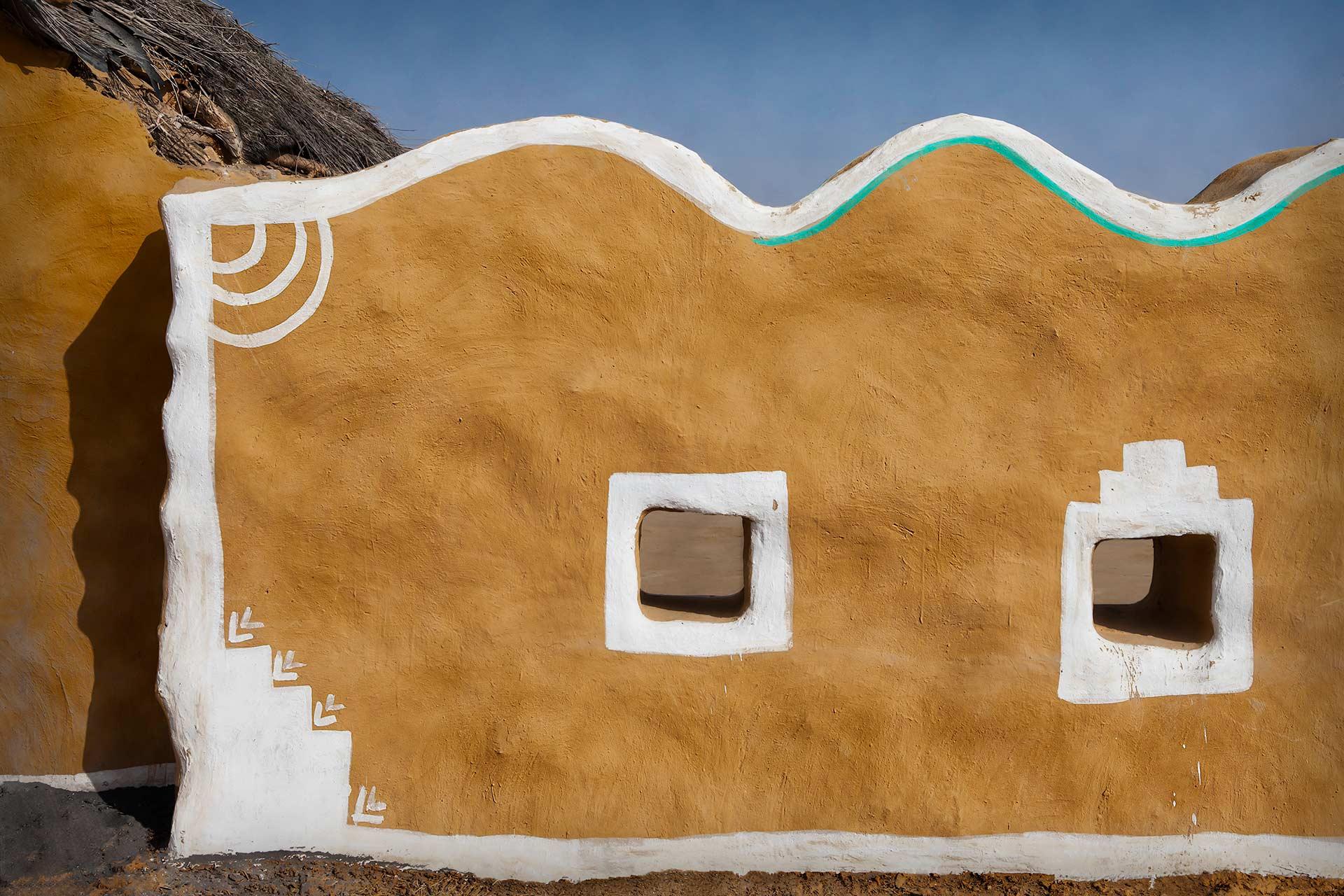 Wavy Wall