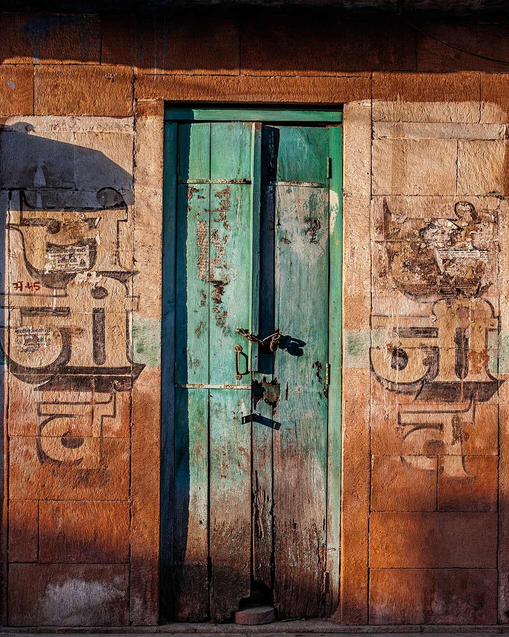 Skinny Door