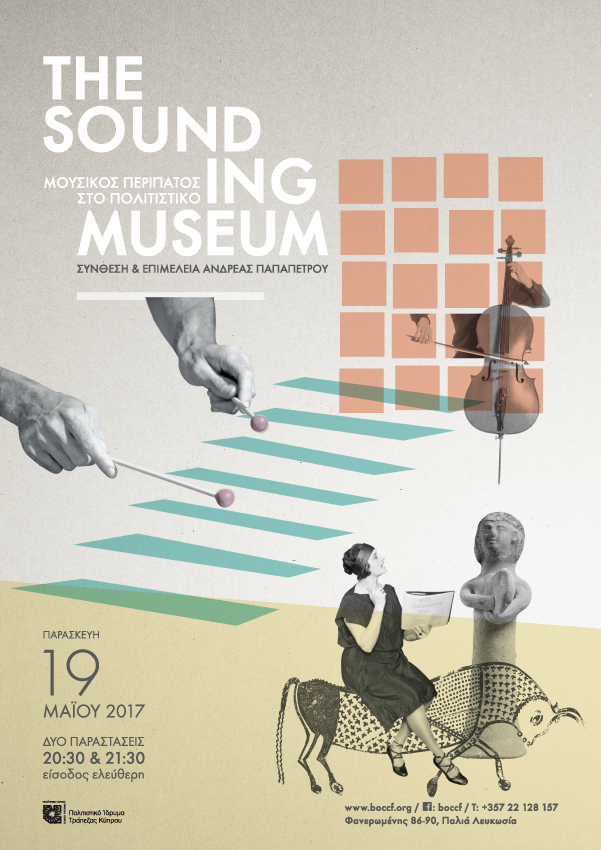 SoundingMuseumBoCCF