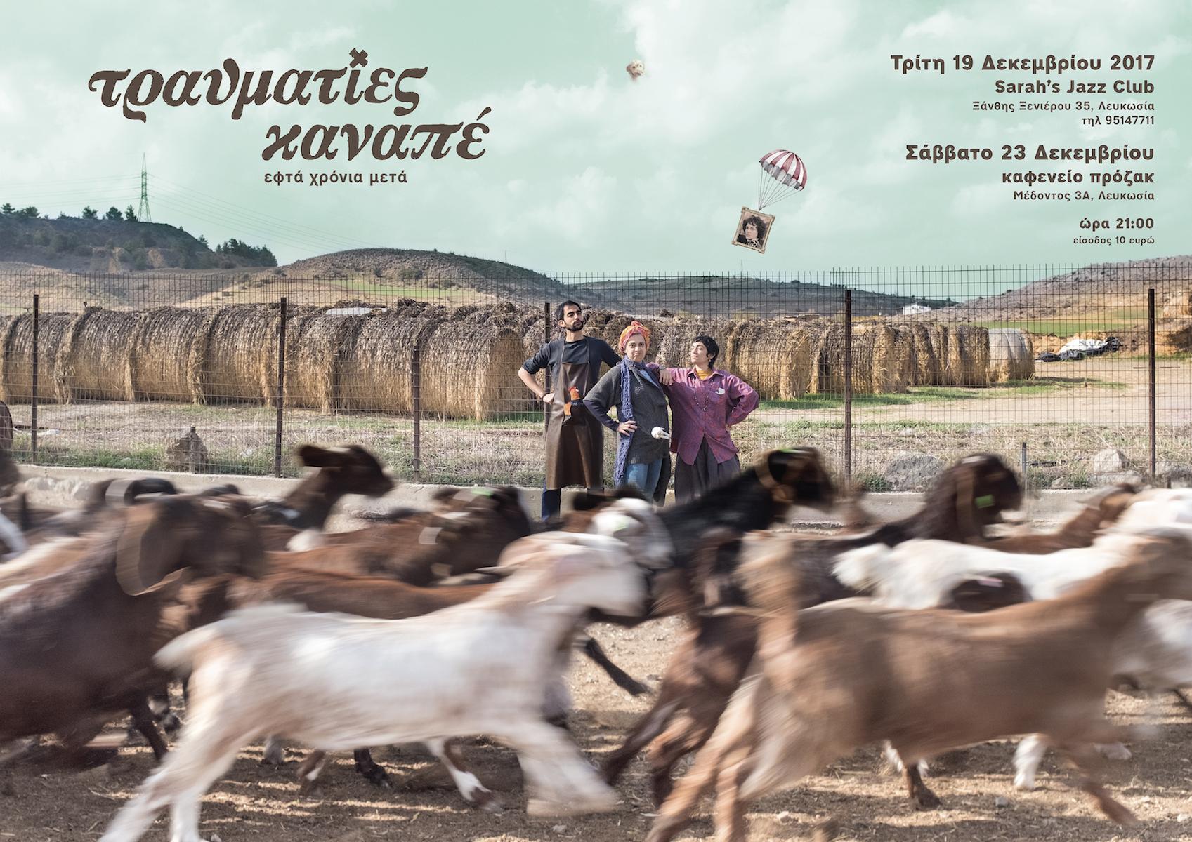 Travmaties_Kanape18