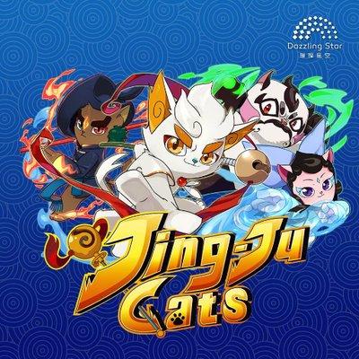 Jing Ju Cats 1.jpg