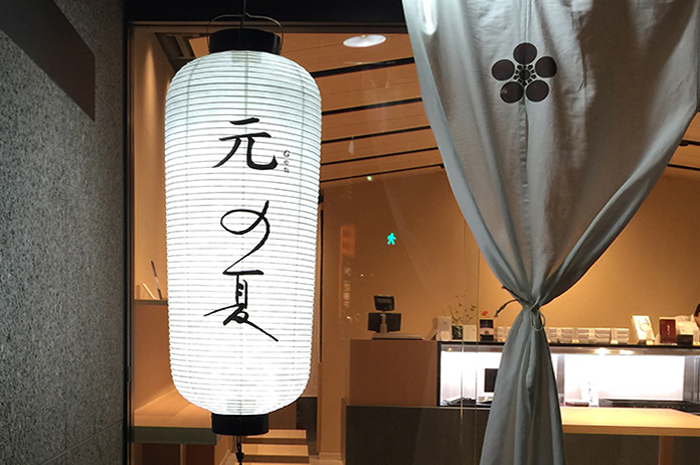 Yamadaya_01.jpg