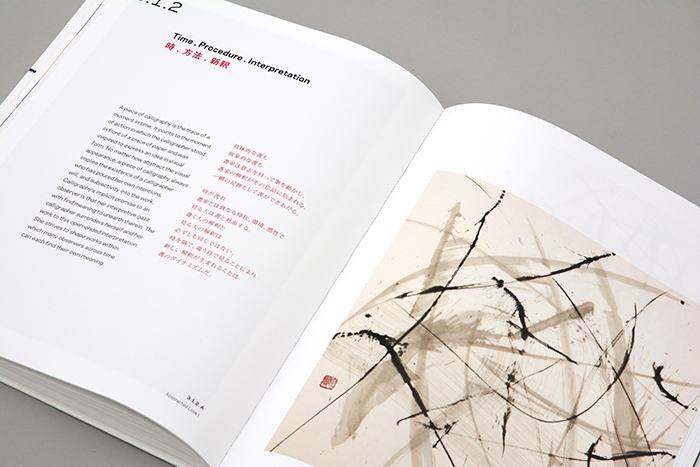 0_book_127.jpg