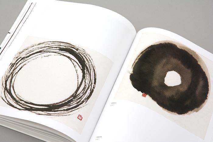 0_book_173_b.jpg