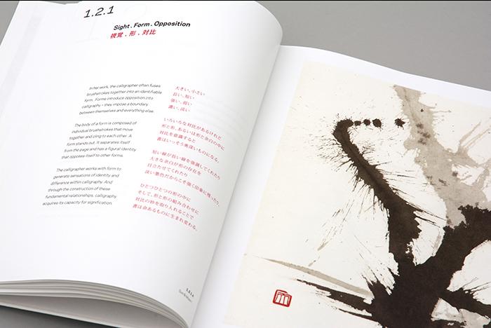 0_book_21.jpg