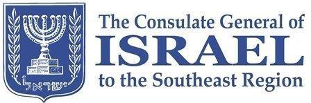 ISRAELI Consulate Logo -2014.jpg