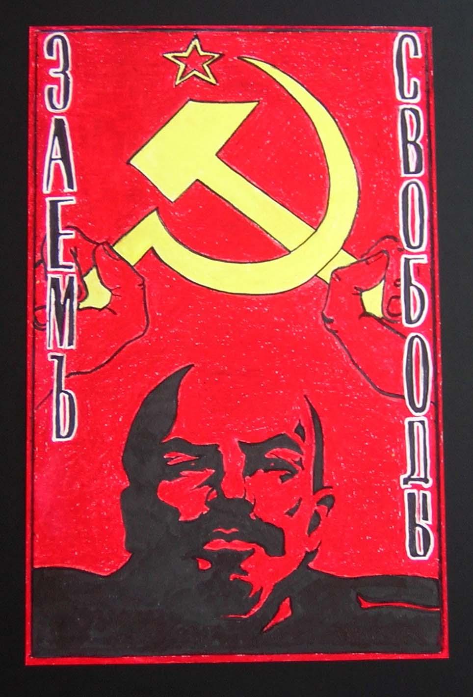 poster 3 PBCC 2004.jpg
