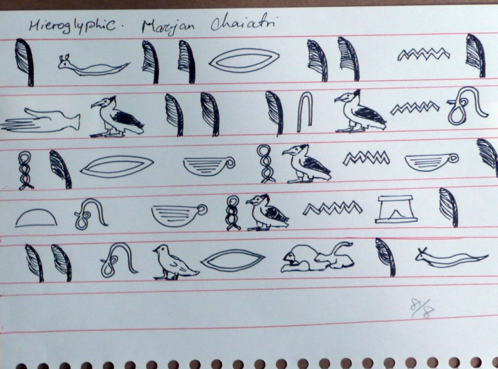 Hierglyphics by Marjan