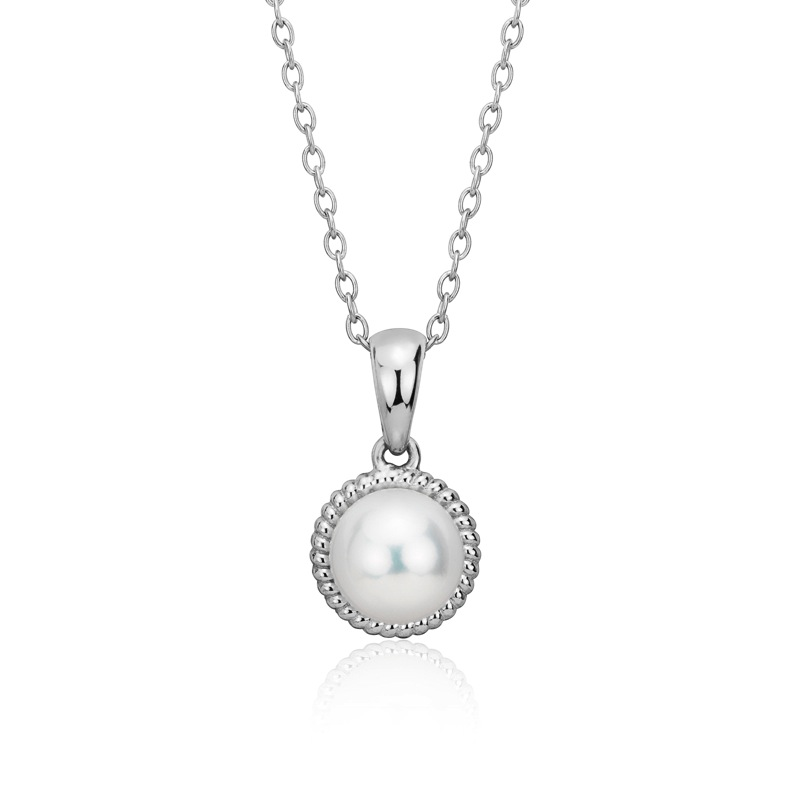 Freshwater Cultured Pearl Rope Pendant $55
