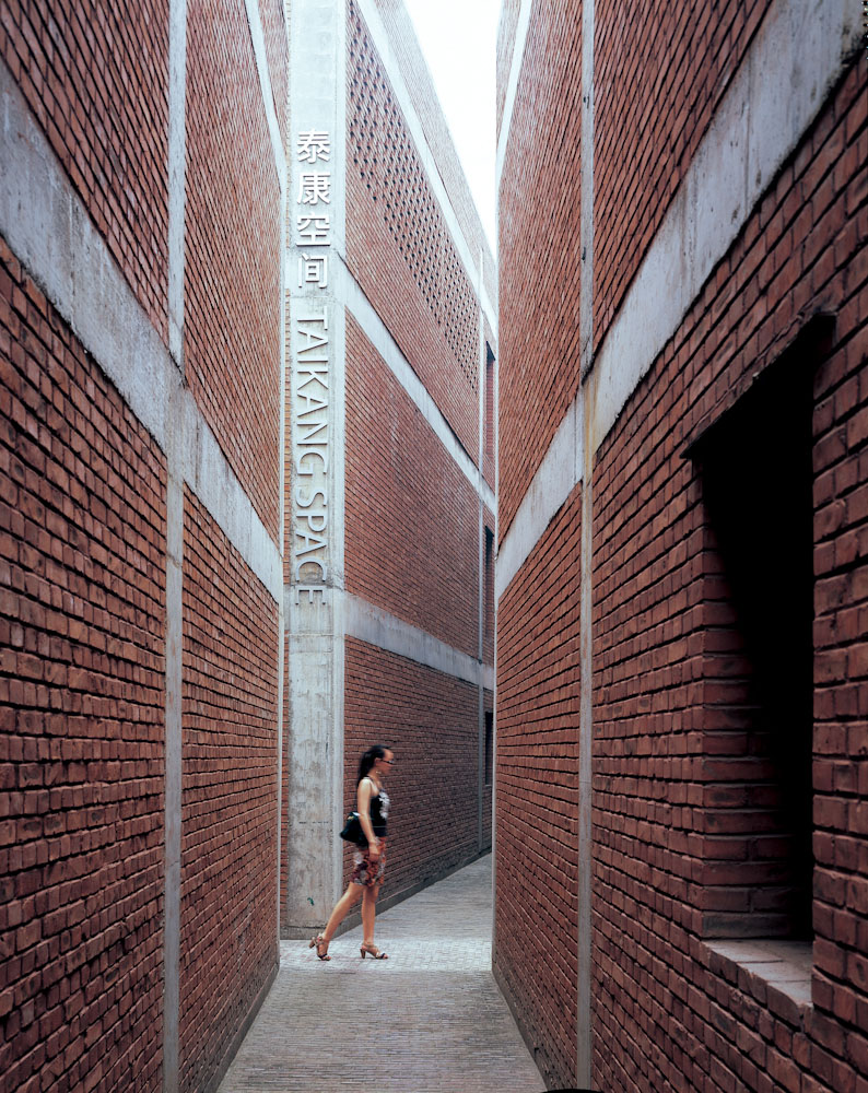 chaochangdi_beijing_art_urban_spaces.jpg