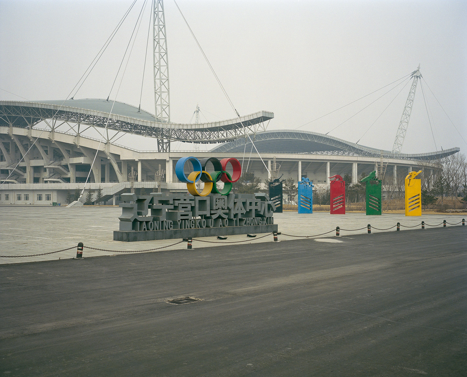 The Yingkou Olympic Stadium