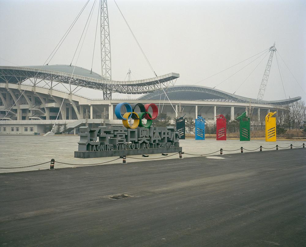 The Yingkou Olympic Stadium